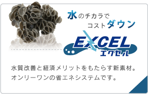 EXCEL-エクセル-